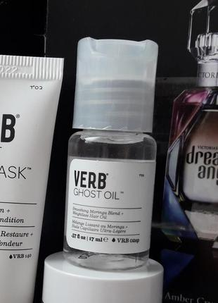 Восстанавливающее масло для волос verb ghost oil 17 ml.