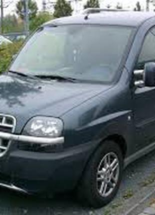 Fiat Doblo Фиат Добло Разборка Запчасти СТО