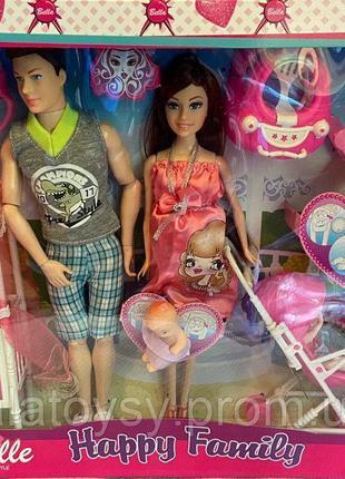 Игровой набор кукол Счастливая семья JX600-94, беременная Барби