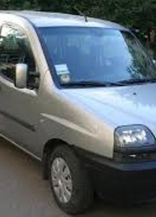 Фиат Добло Fiat Doblo Разборка Запчасти б/у, новые СТО