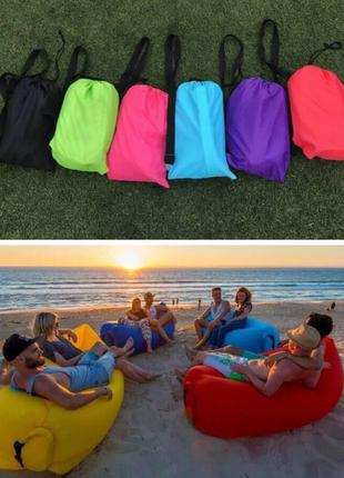 Ламзак надувной диван Двухслойный матрас Lamzac лежак пляжный мат