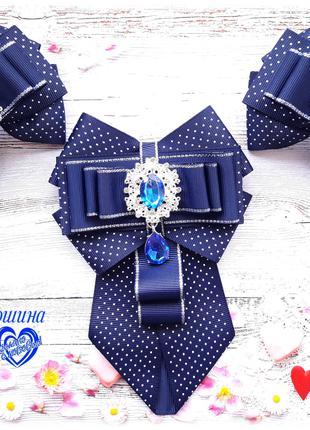 Комплект Школьный банты и галстук-брошь синий. Новый