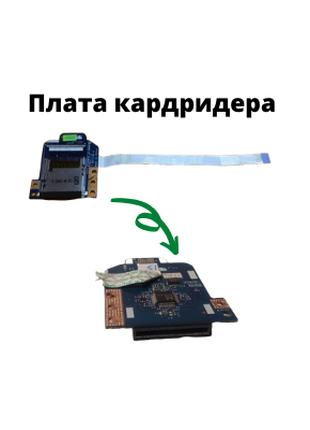 Плата кардридера для ноутбуков  ACER   p/n: NEW70 LS-5898P