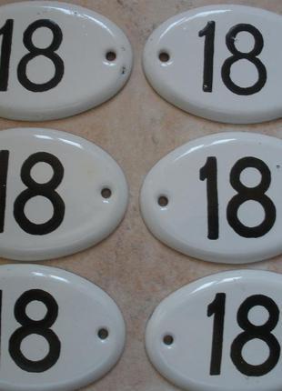Квартирный номер на дверь дом эмаль ретро ссср