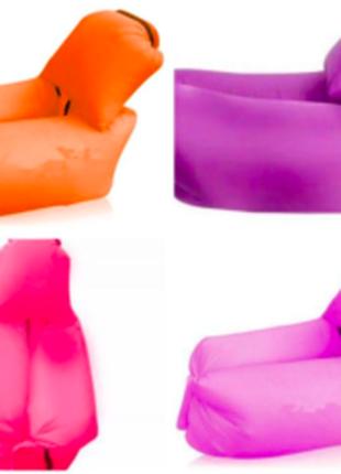 Ламзак с подушкой - надувной Матрас, мешок, диван ,кресло AIR Sof