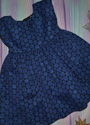 Нарядное платье на 1,5-2 года, большемерит лет до 4-х