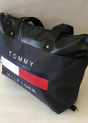 Женская сумка,мужская сумка, спортивная, дорожная,для фитнеса