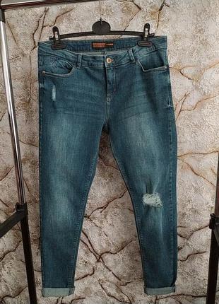 Супер женские рвание джинси бойфренди большого размера