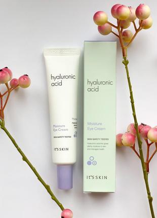 Крем для век it's skin hyaluronic acid moisture eye cream