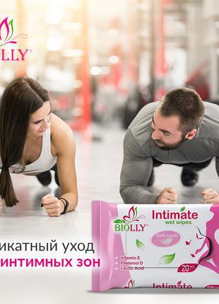 Салфетка BIOLLY 20 шт. для интимной гигиены.