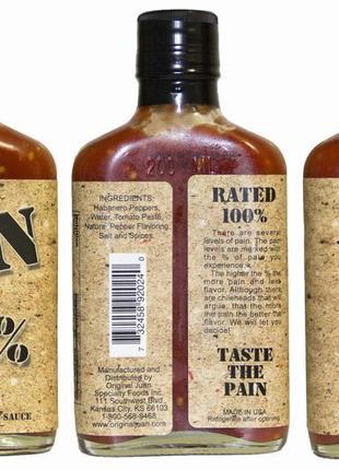 Острый соус Pain 100%