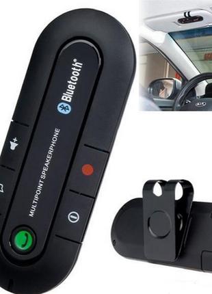 Автомобильный беспроводной динамик-громкоговоритель Bluetooth Han