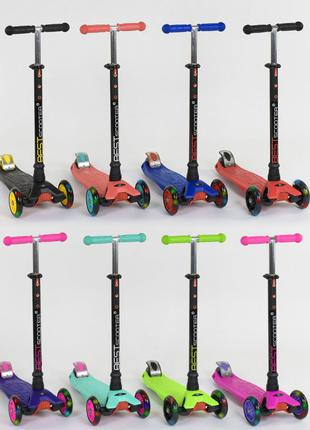 Самокат Best Scooter Maxi - светящиеся колеса