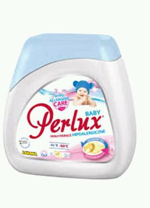 PERLUX BABY -  капсули для прання білизни новонароджених 28шт