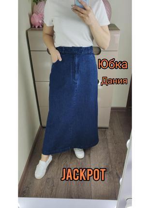 Jackpot by carli gry  джинсовая юбка