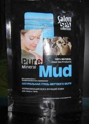 Грязевая маска натуральная грязь мертвого моря