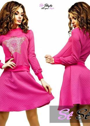 Стильный женский костюм кофта юбка