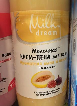 """Крем-пена для ванн """"Ароматная дыня и инжир"""" Milky Dream 1 литр"""