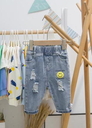Стильные джинсы для мальчиков.