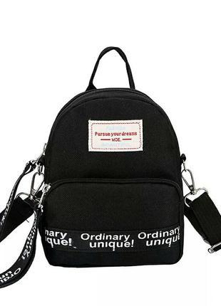 Рюкзак мини городской черный
