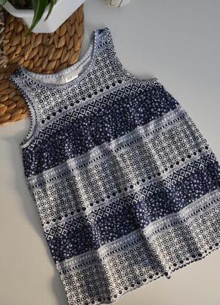 Платье нм на 9-12мес