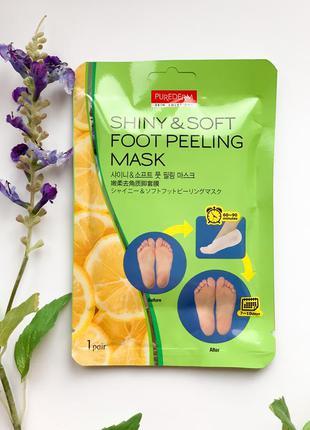 Пилинг носочки для ног purederm shiny & soft foot peeling mask