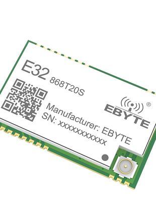 Радиомодуль LoRa CDEBYTE E32-868T20S 100mW 868МГц UART IoT SX1276