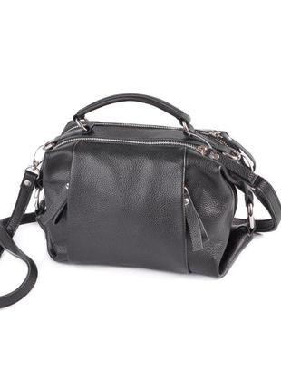 Стильная женская кожаная сумка кроссбоди