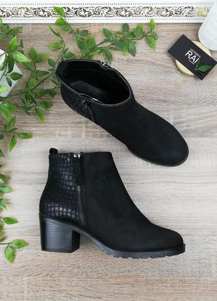 🌿39🌿европа🇪🇺 5th avenue. кожа. стильные ботинки на удобном каб...