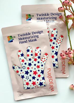 Увлажняющая маска для рук с прополисом purederm twinkle design...