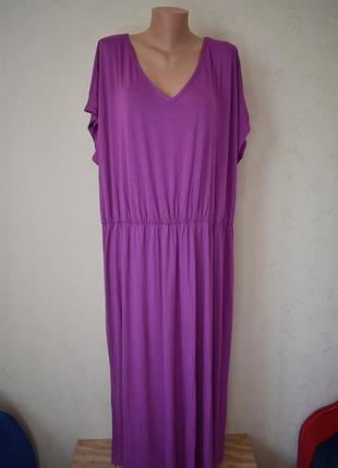 Новое трикотажное платье большого размера