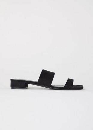 Туфли без задника h&m