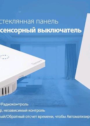 Сенсорный выключатель WiFi+RF, Sonoff T1 EU 2C
