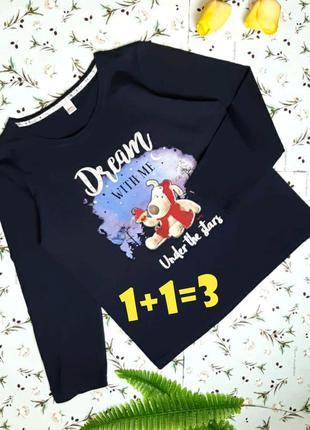 🎁1+1=3 стильный синий свитер лонгслив с рисунком george, хлопо...
