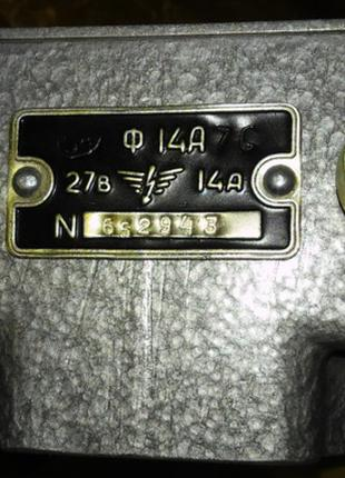 Фильтр снижения помех сетей питания Ф-14А