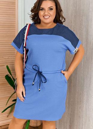 Голубое летнее платье большие размеры
