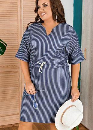 Шикарное летнее платье свободного кроя большие размеры