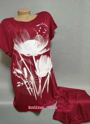 Костюм женский трикотажный футболка+бриджи 🌷✨