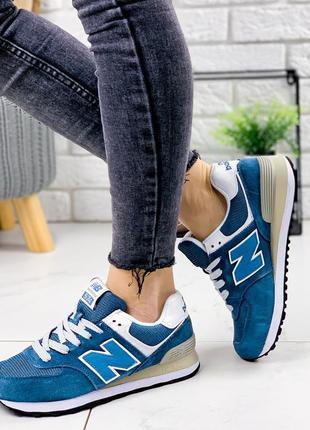 Натуральные замшевые кроссовки