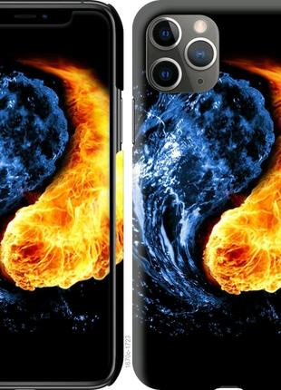 Чохол iPhone 11 Pro Max