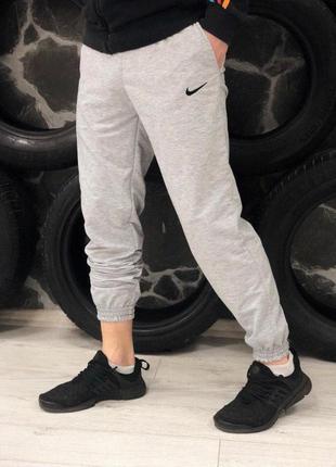 Спортивные штаны светло- серые nike