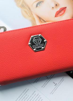 Женский вместительный кошелек philipp plein красный