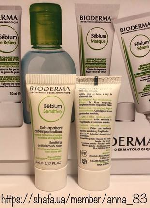 Успокаивающий увлажняющий крем для проблемной кожи bioderma se...