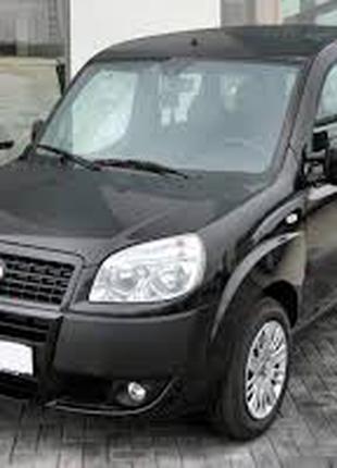 Разборка Fiat Doblo 2003г 1.9D 1.9JTD Запчасти Фиат Добло СТО