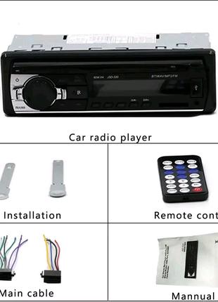 Автомобільний радіоприймач з підтримкою Bluetooth, USB і microSD