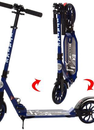 Самокат для подростков и взрослых iTrike SR 2 018 6 ВL, синий
