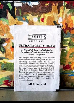Увлажняющий крем для всех типов кожи Kiehls
