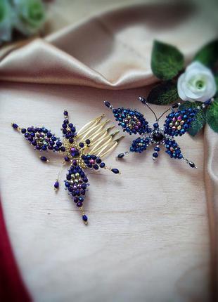 Бабочка-заколка-гребень-брошка бесплатная доставка
