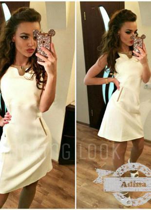 Красивое летнее платье - распродажа
