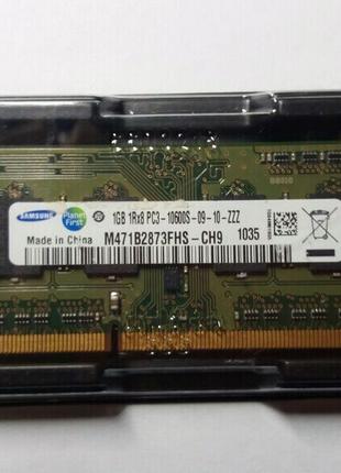 Память SODIMM DDR3-1333 - 1 GB. PC3-10600S